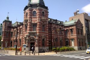 The old Iwate Bank building, one of the few historical buildings preserved in Morioka