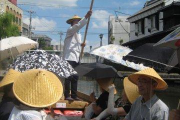500 Yen Boat Ride, Tochigi City