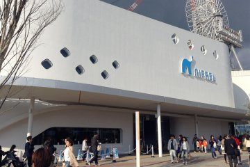 The Nifrel Aquarium of Expo City