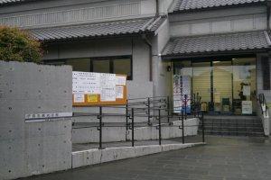 Selamat datang di Museum Tadataka!