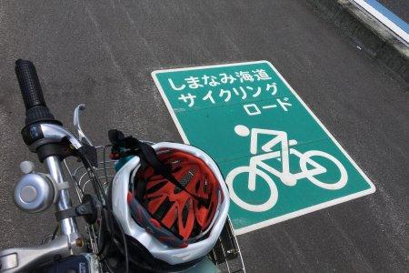 Les Ponts de la Shimanami Kaido