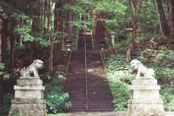 The Secret of Niigata