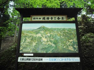 Le plan illustré du Mont Hiei