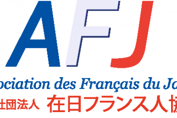 Association des Français du Japon