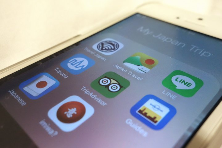 Useful Smartphone Apps for Japan