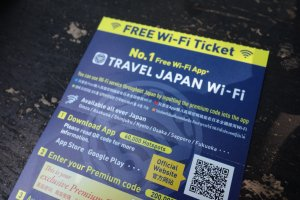 Free wi-fi tickets available to foreign tourists