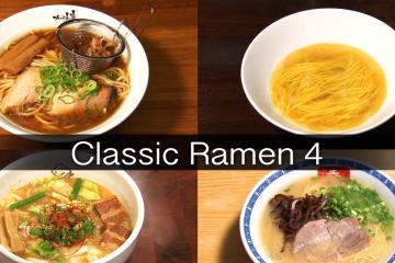 Tonkotsu Ramen Classic