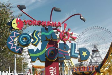 Yokohama Cosmo World Amusement Park