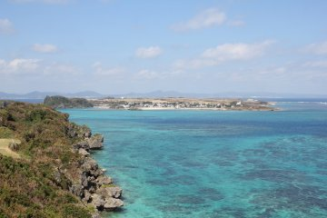 La Préfecture d'Okinawa