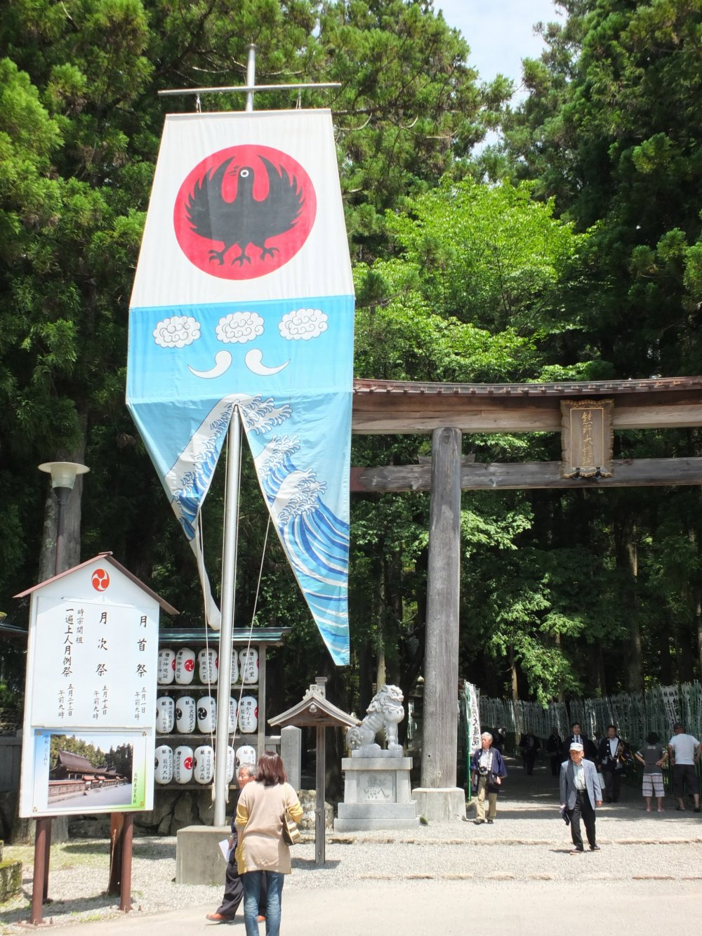 Grand entrance to the shrine