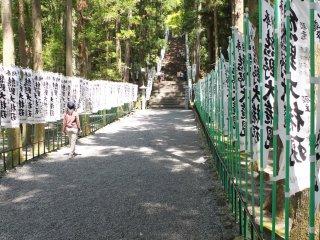 A typical shrine long entrance path