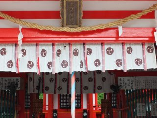 A peek into the shrine, all the way back to the most holy of holy