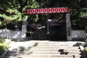 Ngôi đền Kiyomizu-dera ở Shizuoka
