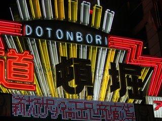El centro nocturno de Osaka.