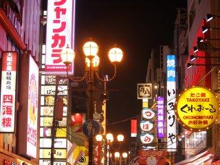 Minami es el distrito más popular para compras en Osaka.