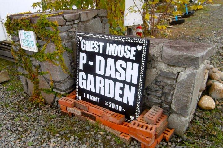 P-Dash Garden