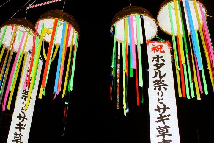 Firefly Festival in Tokyo