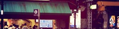 10 Reasons to Love Japan