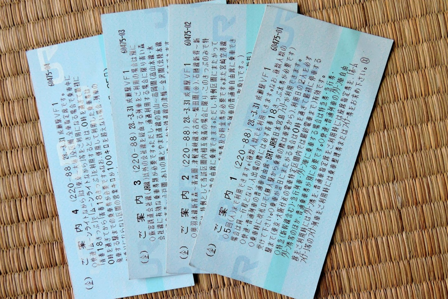 These are not my tickets. They are all explanation I can\'t read.