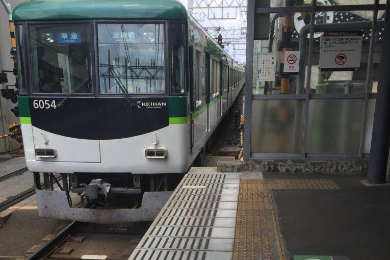 Транспортная система в Киото