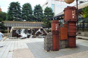 Outside Nagaoka Station