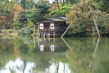 Kanazawa: City of Art and Culture