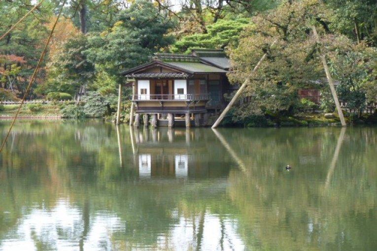 Kanazawa: City of Art and Culture