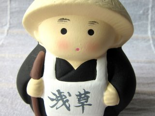 This ceramic bell of a Buddist monk reminds me that I've met them standing and accepting charity all over Japan. They were very patient!