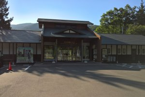The visitor center at the Hashino site
