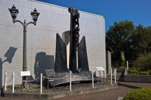 A 10 ton anchor at the entrance