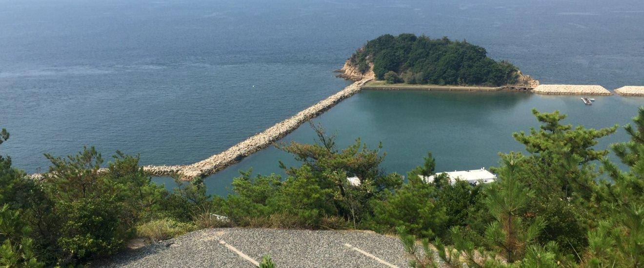 View from Chichu Art Museum, Naoshima
