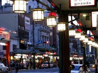 Night Gion Shijo, Kyoto
