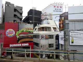 Tokyo's jumble