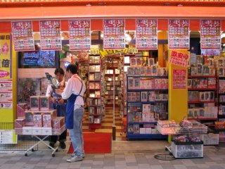 Full shop of Akihabara