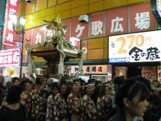 Festival in Ikebukuro
