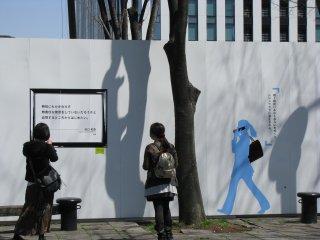 Graphics of Yokohama
