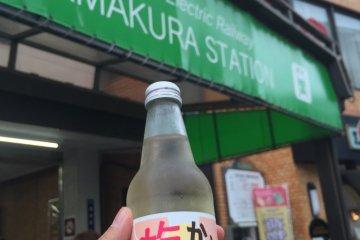 Kamakura Ume Cider