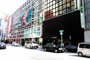 Tiffany's, Prada and Matsuzakaya