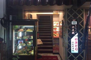 Rokumonsen Monjayaki in Asakusa