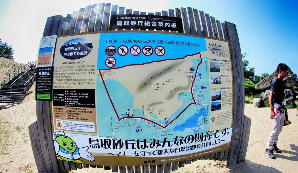 Lối vào bạn có thể xem bản đồ đụn cát