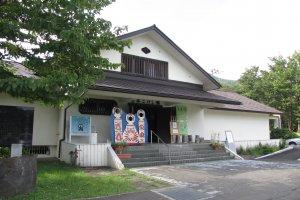 The Japan Kokeshi Museum