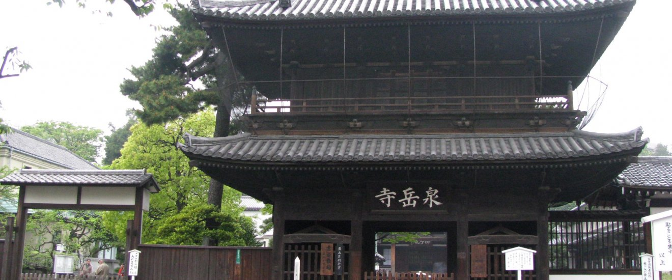 The entrance to Sengakuji temple