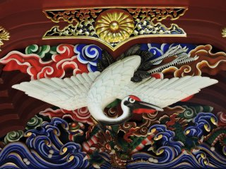 Decoration on the impressive Zuishinmon Gate