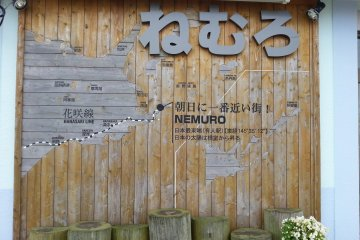 Nemuro: The Most Eastern City
