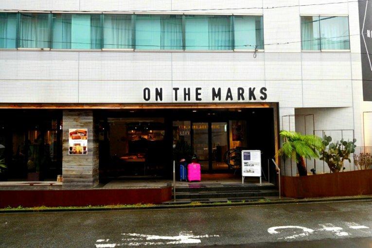 Hotel on the Marks, Kawasaki