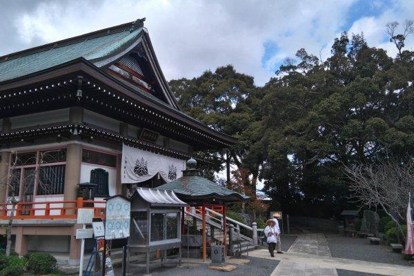 At Yasakaji