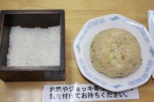 Ceci est du riz...