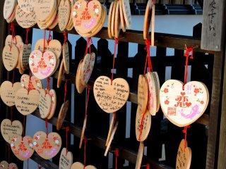 Heart shaped ema boards