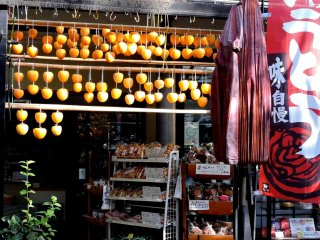 Persimmons drying outside the souvenir shop
