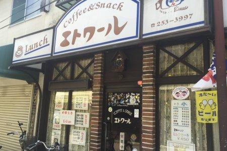 Étoile Café di Okayama